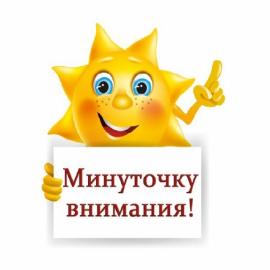 Информация для организаторов СП!