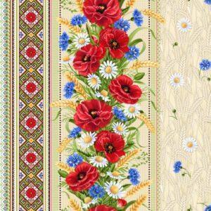 цвет 18752